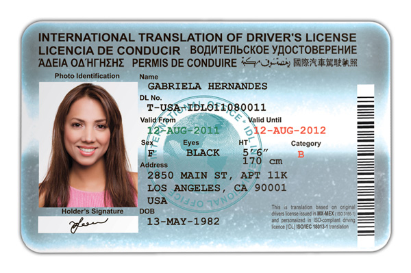 International Drivers License. Online Natural Medicine Degree. Commercial Cleaning Leads Magic Chimney Sweep. How To Pay Off Debt Quicker Tch Fuel Cards. Bob Bell Ford Ritchie Highway. Harvard Extension Online Courses. No Interest Credit Card Offer. Live Gps Vehicle Tracking Vps Managed Hosting. Postage Meter Machines For Sale